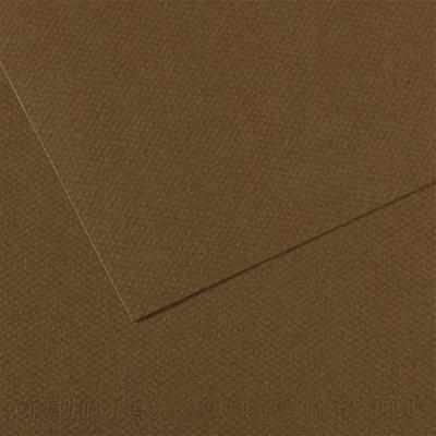 Feuille dessin couleur 50 x 65 cm dessin Tiziano 160g grain moyen teinte dans la masse/ Café Ecole (photo)