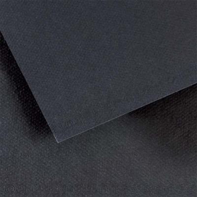 Feuille dessin couleur 50 x 65 cm dessin Tiziano 160g grain moyen teinte dans la masse/ Noir Ecole (photo)
