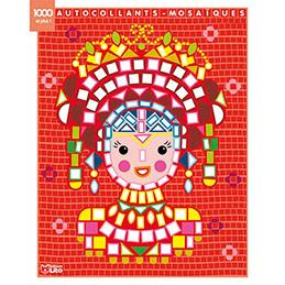 Bloc de 7 images et 1000 gommettes mosaïques, 21 x 26,5 cm, princesses (photo)