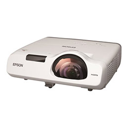 Epson EB-530 - Projecteur 3LCD - 3200 lumens (blanc) - 3200 lumens (couleur) - XGA (1024 x 768) - 4:3 - LAN (photo)