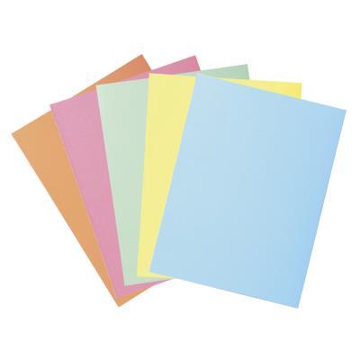 Chemises 2 rabats Exacompta Super 250 - carte 210 g - 24 x 32 cm - coloris assortis - paquet de 50