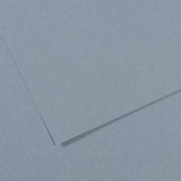 Manipack de 25 feuilles papier dessin Canson - mi-teintes - 160g - 50x65cm - Bouton d'Or (photo)