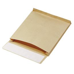 Pochettes kraft armé blond à bande siliconnée - 3 soufflets (5 cm) - 120 g - 260 x 330 mm - paquet de 50 - kraft (photo)