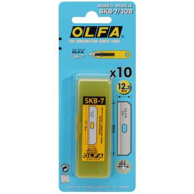 Etui de 10 lames pour cutter de sécurité SK7/rétractable, lame de 12,5mm