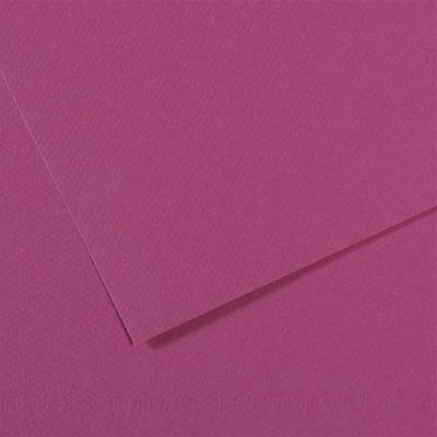 Feuille dessin 160G 50x65 cm - violet (photo)