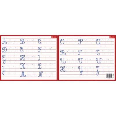 Ardoise blanche effaçable à sec format 21 x 26,5cm, avec l'aphabet en majuscule cursive (photo)