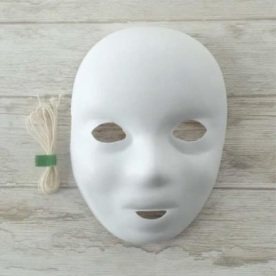 Masques Graine Créative enfants - à décorer - basique - en sachet - lot de 12 (photo)