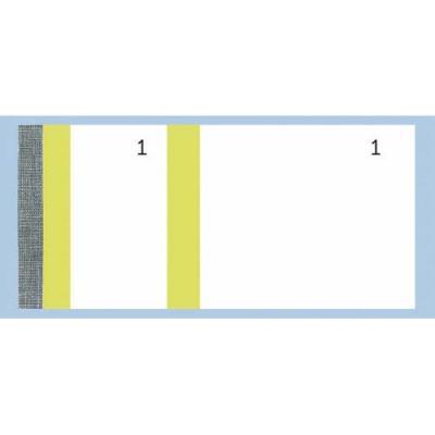 Bloc vendeur Elve jaune - 100 feuillets numérotés 6 x 13,5 cm - 1 coupon détachable (photo)