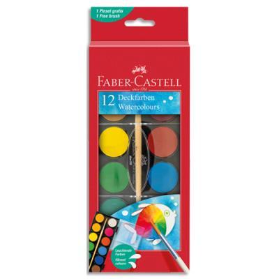 Boite plastique de 12 pastilles de peinture gouaches + 1 pinceau (photo)