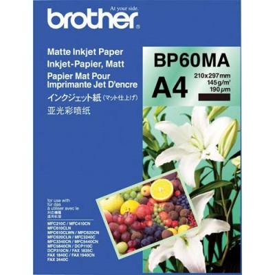Brother Innobella Premium Plus BP71GA4 - papier photo brillant - A4 - 260 g - paquet 20 feuilles (photo)