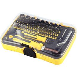 Kit outils magnétiques de précision - 70 pièces (photo)