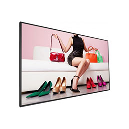 Ecran philips affichage dynamique 65'' 65BDL3000Q (photo)