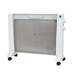 Panneaux rayonnant 1600W PRMB 1600 (photo)